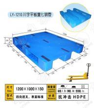 供应北京塑料托盘厂家