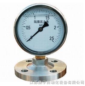 隔膜压力表图片/隔膜压力表样板图