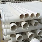 供应新型大口径塑料管材
