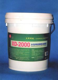 供应XD-2000水性特级弹性地板胶