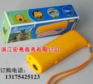 驱狗器生产厂家●驱狗器价格●驱狗器的工作原理|超声波驱狗器批发