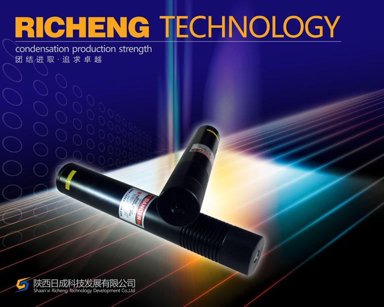 陕西镭射激光标线器科技发展有限公司