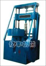 供应鹅蛋式煤球机械设备名优厂家供应