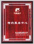 北京帅康热水器维修定期清洗图片