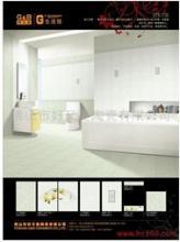 佛山好又美供应品牌瓷砖/厨房瓷片/卫生间内墙砖