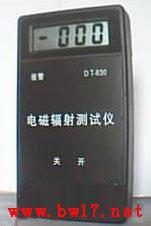 供应低频电磁辐射检测仪