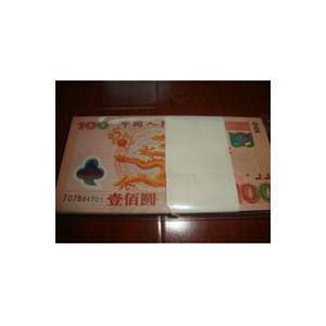 2000年千禧龙钞一刀百张连号图片