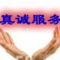 供应阿里斯顿天津电器客服热线【天津阿里斯顿电热水器售后维修】批发