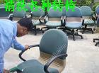 供应环保药剂东城区清洗椅子公司