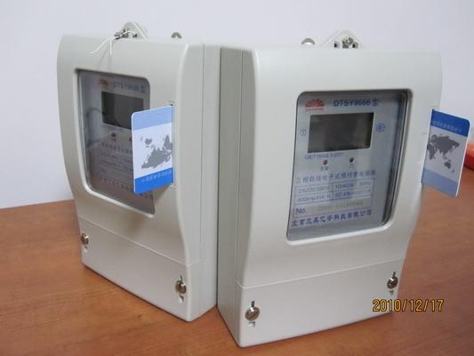 供应节能三相IC卡智能电表