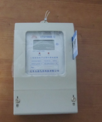 供应三相四线IC卡电表三相三卡式电表