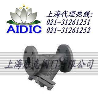 供应进口Y型过滤器德国AIDIC进口阀门胜克阀门批发