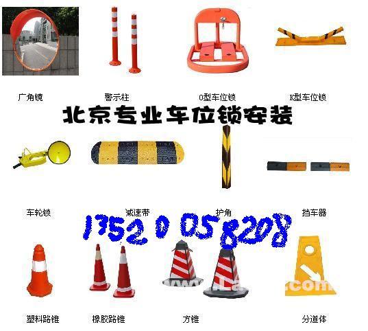 北京银托达交通设施有限公司