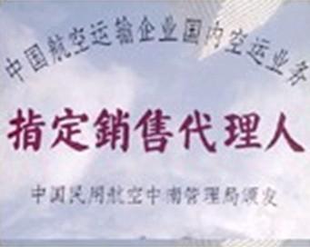 三折起订广州到潍坊特价飞机票报价