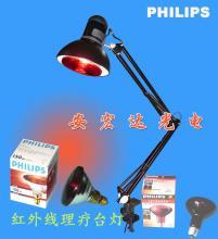 飞利浦红外线灯泡理疗灯泡PAR38飞利浦理疗灯泡PAR38