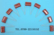 供应金属化纸介电容器厂13760905314