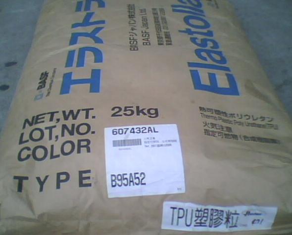 供应TPU德国巴斯夫95A塑胶粒