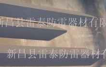 供应锌铝稀土合金,锌-铝-稀土合金接地线,锌铝稀土合金接地材料