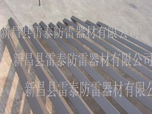 锌-铝-稀土合金接地极,锌-铝-稀土合金避雷带,锌-铝-稀土合金