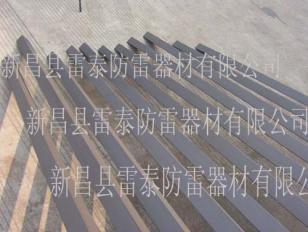 锌-铝-稀土合金接地极图片