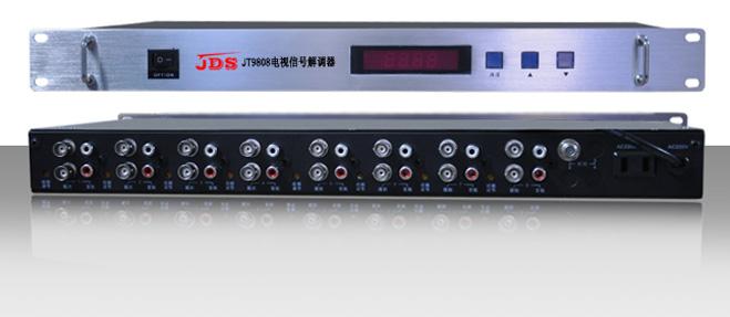 供应电视信号解调器佳得视厂家批发