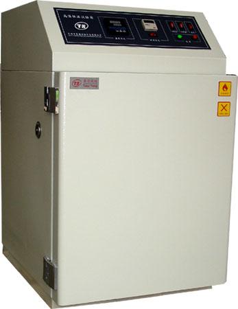 供应精密型高温恒温箱