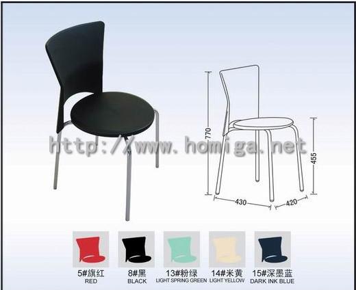 供应塑钢餐椅,广东塑钢餐椅家具工厂价格加工批发