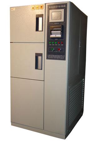 供应两厢式冷热冲击试验箱