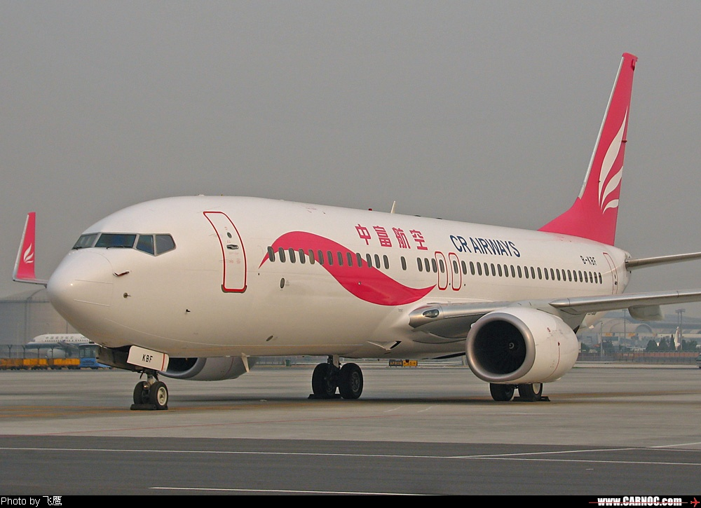 北京华夏航空服务有限公司携全体员工向新老客户表示衷心的感谢!