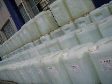 【万泰】水处理-缓蚀剂
