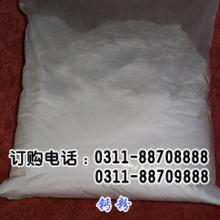 供应百度矿产1250目重质碳酸钙
