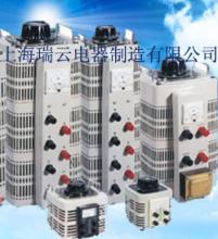 供应调压器021-39508929