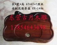 工艺茶盘东营供应商图片