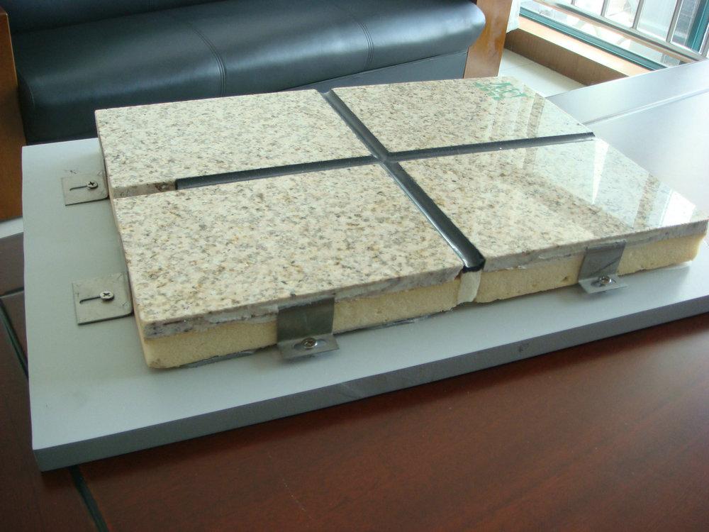 供应石材聚氨酯一体化板图片