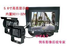 供应双探头倒车后视系统 货柜车监视系统