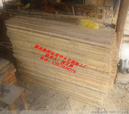 供应一米四砖板