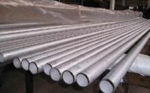 供应不锈钢轴承/不锈钢轴承/轴承钢型号