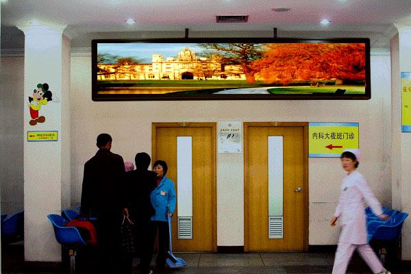 广州LED显示屏制作报价图片/广州LED显示屏制作报价样板图