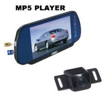供应7寸MP5倒车后视系统 7寸后视镜车载倒车系统