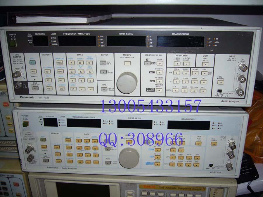 供应二手音频分析仪VP-7723B