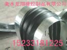 供应隧道专用钢边橡胶止水带