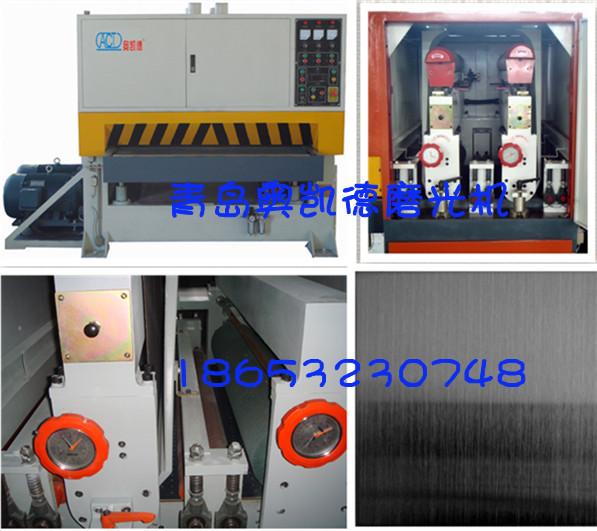 供应磨光机+铝板磨光机+铁板磨光机