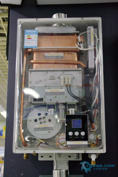 北京大观园热水器服务电话图片/北京大观园热水器服务电话样板图