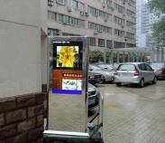 52寸户外高亮广告机图片