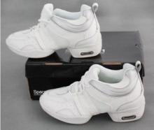 供应太空一号高瘦鞋厂家太空一号高瘦鞋官网瘦身增高鞋