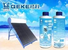 太阳能除垢剂  太阳能清洗除垢项目 家居用品代理太阳能除垢剂1