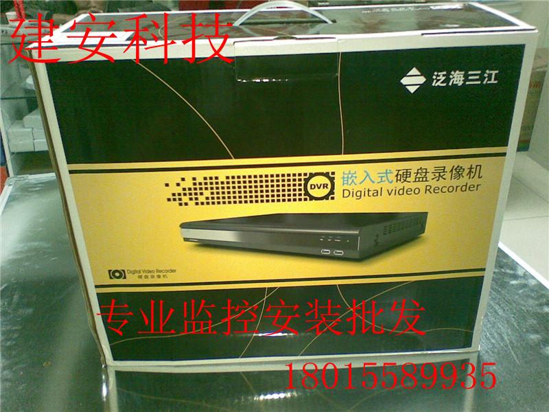 供应苏州硬盘录像机批发泛海三江海康大华汉邦视频采集卡