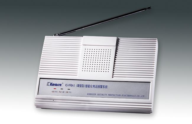 河南报警设备销售/安防监控器材批