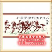 采购商城 箱包批发市场 潍坊箱包批发市场 壁纸字批发市场 > 潍坊壁纸图片
