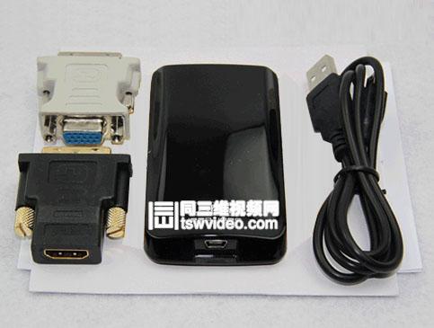 供应高清USB转VGA视频转换器支持1080P